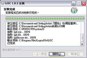 1.1.08.jpg